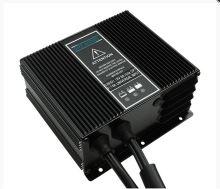 Nabíječka baterií integrovaná