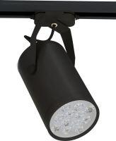 Nowodvorski Bodové svítidlo 6826 STORE LED černá 12W