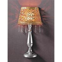 Nástěnná dekorativní kovová lampa zlatá/stříbrná IDEA nábytek