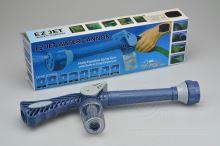 Multifunkční nástavec na hadici - Vodní dělo (40cm) - 8657988010440