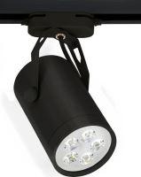Nowodvorski Bodové svítidlo 6824 STORE LED černá 5W