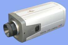 Kamera barevná vnitřní Hütermann  BOX-B123 Low-Lux, Hi-Res