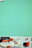 VERATEX Froté prostěradlo  90x220cm (č.26-tyrkysová)