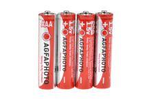 Zinková baterie Agfa Photo AAA R03 - 4ks - 4250175808055