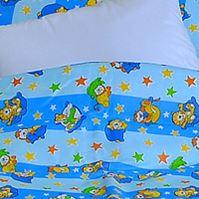 Stanex Dětské ložní povlečení bavlněné hvězdičky modré (LS302) Dětské ložní povlečení 135x90 + 45x65 - (LS302)