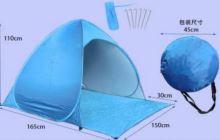Plážový stan samorozkládací - samostavěcí vel.150 - postavený za pár vteřin