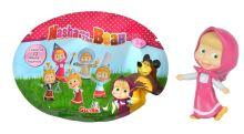 Simba masza a nosí figurku collectible sachet série ii (109301000)